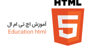 education-html