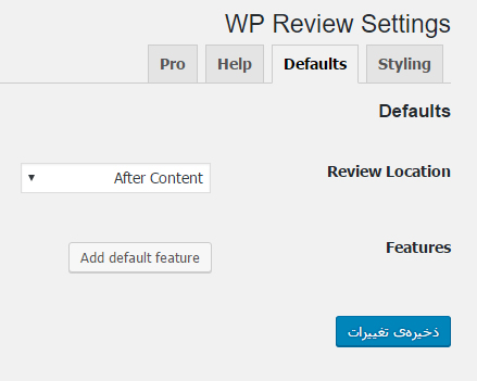 wp-review-2